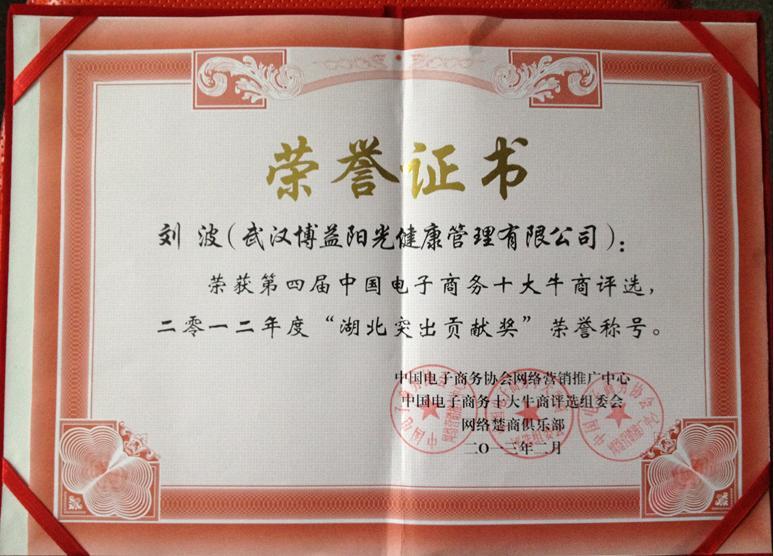 青岛博益职业专修学院